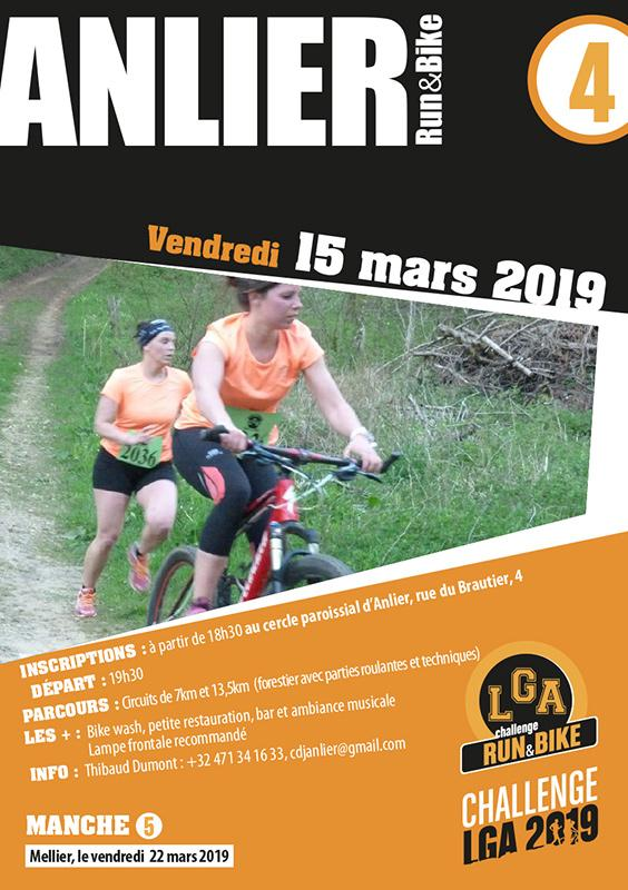 Run bike a anlier habay le 150319